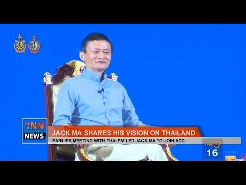 TNN THAILAND NEWS ข่าวภาคภาษาอังกฤษ (11/10/2559)