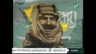 منطقة الخير فيلم خاص بمناسبة زيارة خادم الحرمين الشريفين للمنطقة الشرقية