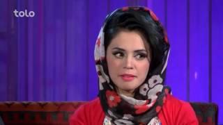 Zere Chatre Eid Qurban - Ep.01 - 1395 - TOLO TV / زیر چتر عید قربان - قسمت اول - ۱۳۹۵ - طلوع