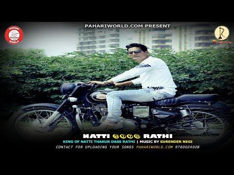 Natti With Rathi Nonstop   Thakur Dass Rathi   Music Surender Negi   PahariWorld Records