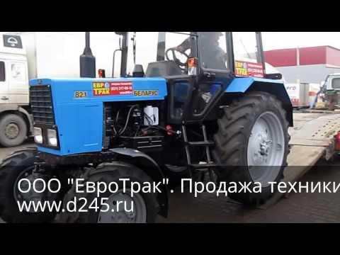 Видео Куплю трактор мтз 80 82 бу в ростове в организации водоканале