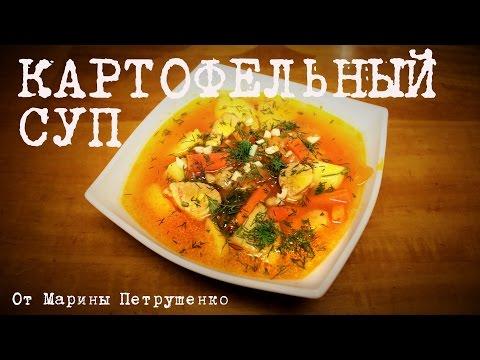 Супы в мультиварке рецепты с фото пошагово простые и вкусные рецепты