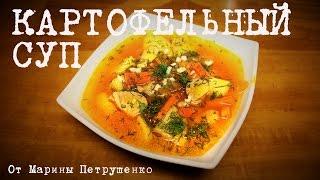 картофельный суп из свинины в мультиварке