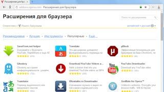 видео Где находятся плагины в Яндекс Браузере