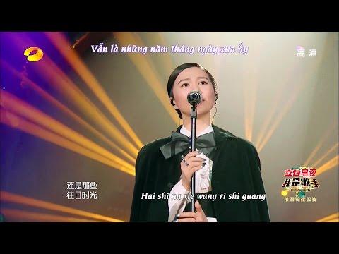 [Vietsub+Pinyin] Đàm Duy Duy - Những Năm Tháng Cũ (EP10) @ Tôi Là Ca Sĩ 3 | 谭维维《往日时光》(现场版)@我是歌手3