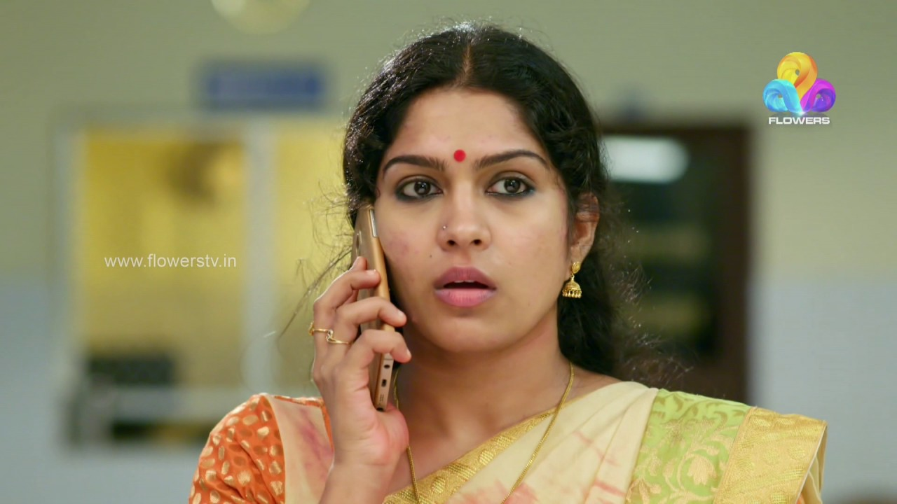 Seetha Seetha new pictures
