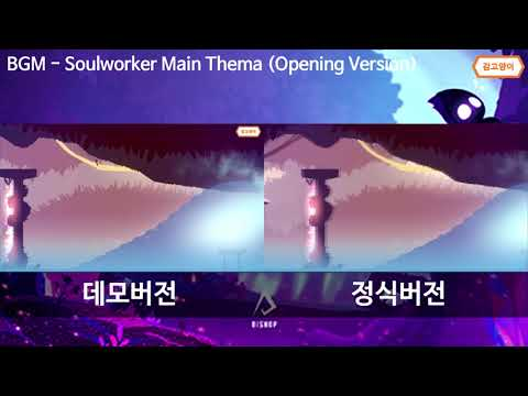 light fall act1 boss stage Compare to full version and demo version(light fall 1챕터 보스 비교)