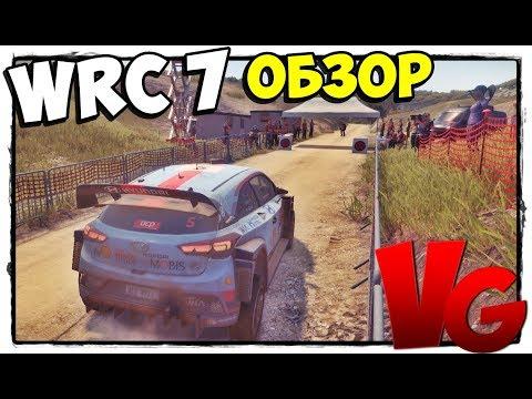 МИРОВОЙ ЧЕМПИОНАТ РАЛЛИ ☺ WRC 7 FIA World Rally Championship #1