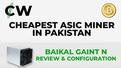 Cheapest ASIC miner in Pakistan to start mining with!!!
