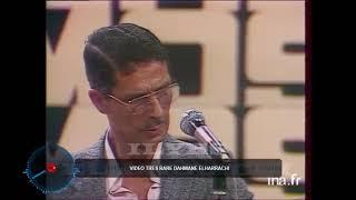 VIDÉO TRÈS RARE DAHMANE ELHARRACHI