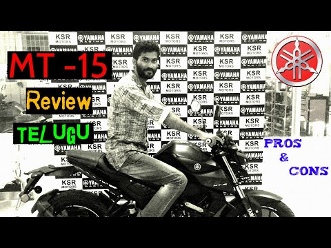 Yamaha MT 15 Review in Telugu | Techtraveltelugu