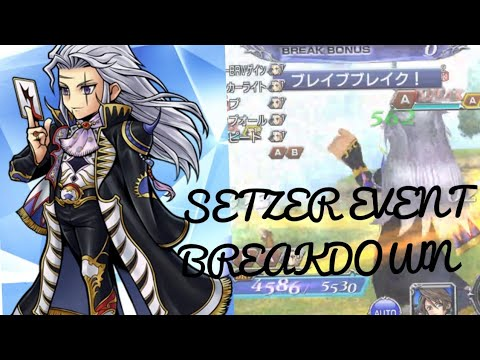 Dissidia Final Fantasy Opera Omnia - SETZER Event Breakdown