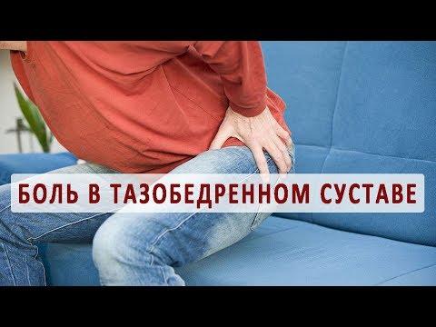 Болит нога около паха