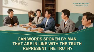"Gospel Movie ""Rapture in Peril"" (7) - Can Words Spoken by Man That Are in Line With the Truth Represent the Truth?"