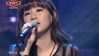 Urban Zakapa - Blind, 어반자카파 - 다르다는 것, Show Champion 20131204