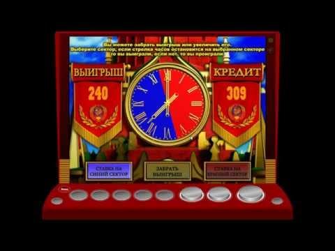 Бесплатная игра на игровом автомате Золото Партии