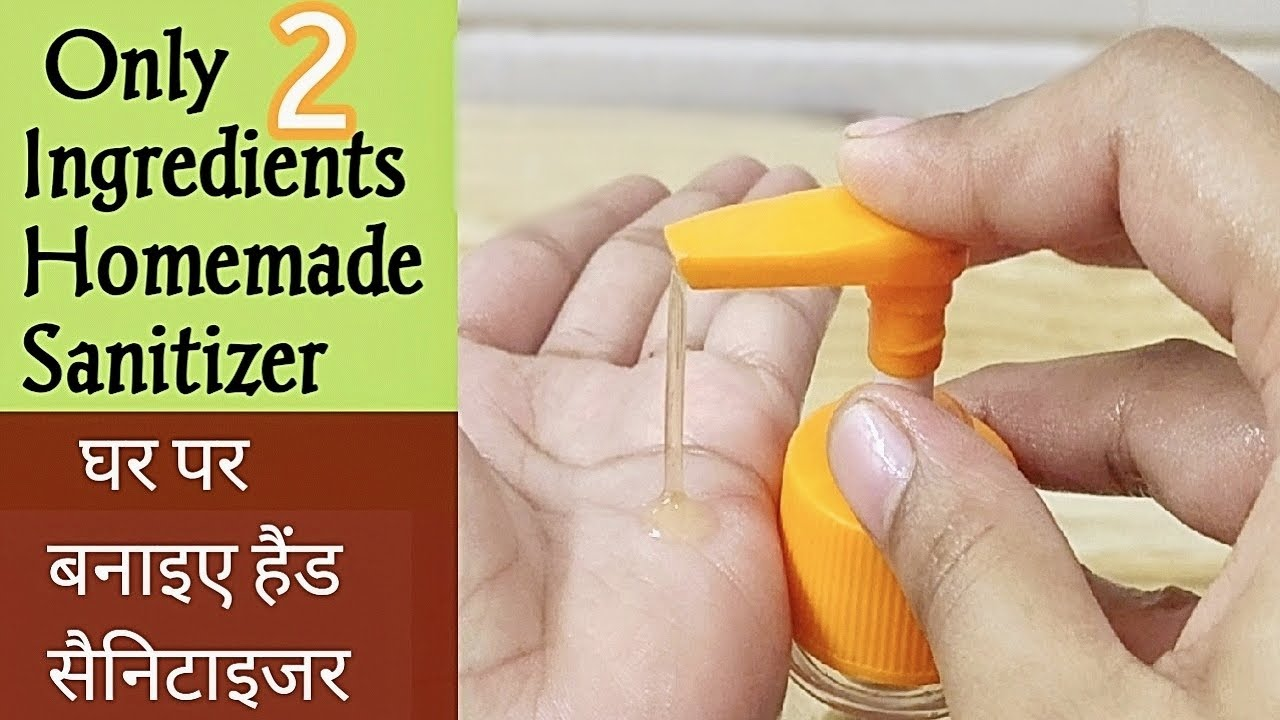 Only 2 Ingredients Homemade Sanitizer How To Make Homemade Hand
