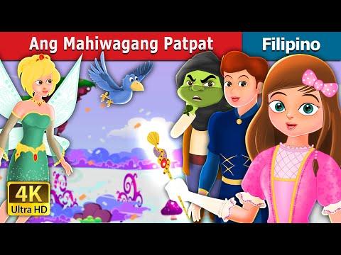 Ang Mahiwagang Patpat | The Magic Wand Story | Filipino Fairy Tales