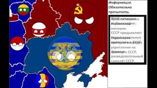 Альтернативная гражданская война на Украине 2 сезон 1 часть