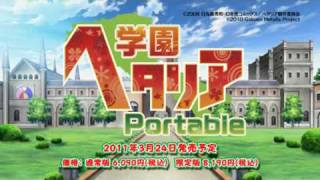 Gakuen Hetalia PSP (学園ヘタリア Portable) Official Trailer