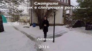 видео Недвижимость Московской области