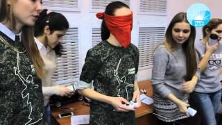 """Военно-патриотическая игра """"Защита Отечества"""""""