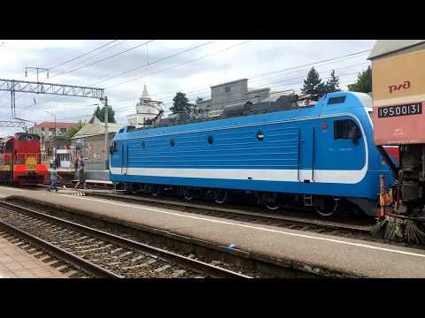 ЖД Вокзал Минеральные Воды Ставропольский край