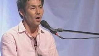 中孝介 - 絆