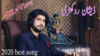 Main Keda Majboor Haan Dholna|New Shafaullah Rokhri Song|New Punjabi Song|Khawar Productions