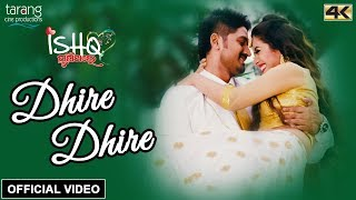 Dhire Dhire Official 4K | Ishq PuniThare | Humane Sagar, Diptirekha, Arindam