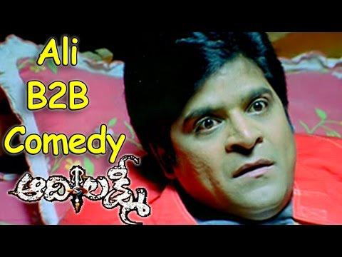 Aadhi Lakshmi Movie || Ali Back To Back Comedy Scenes ||  Srikanth , Sridevi , Vadde Naveen