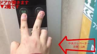 【レア物豊富】AEON津SCのエレベーター