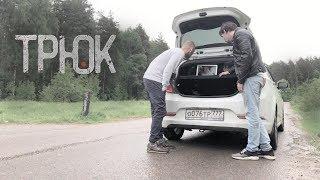«Трюк» - Короткометражный фильм | Short film 18+