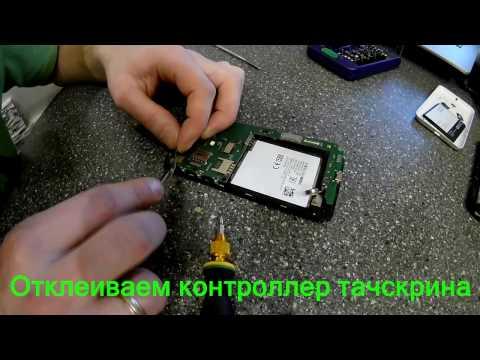 Замена тачскрина на Alcatel One Touch POP 3 (5015d)