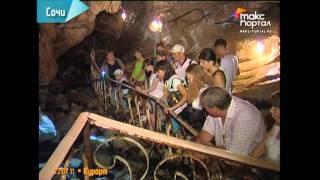 видео Гора Ахун Сочи – как добраться и что интересного посмотреть
