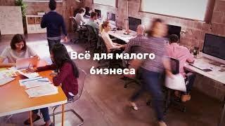 БИЗНЕС-РЕГИСТРАТОР проморолик компании