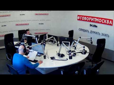 Смотреть фото Новости 13 февраля 2018 года на 13:00 на Говорит Москва новости россия москва
