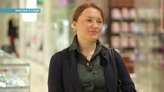 Из заброшенного бухгалтера в настоящую красавицу | Ранок з Україною