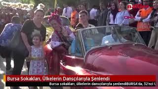 Olay TV - 32. Uluslararası Altın Karagöz Halk Dansları Yarışması