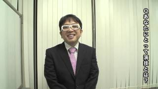 映画「内村さまぁ~ず THE MOVIE エンジェル」 2015年9月11日公開 http:...