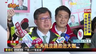 決戰拚場! 鄭文燦「市民之夜」  陳學聖藍大老總動員
