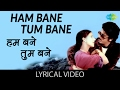 Hum Bane Tum Bane with lyrics | हम बने तुम बने गाने के बोल | Ek Duje Ke Liye | Kamaal Hassan | Rati