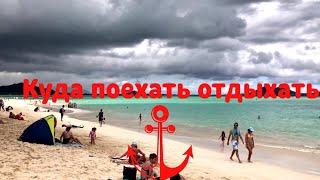 Еда, яд и лучшие пляжи Гавайев, США. Город Кайлуа. Даунтаун Гонолулу, бизнес и работа на Гавайях