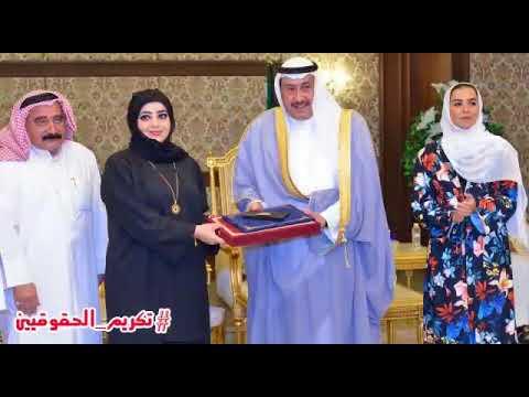 الشيخ فيصل الحمود كرم الموظفين المميزين لعام 2017 من حاملي شهادة الحقوق بكافة قطاعات الدولة