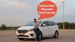 Kia 'Rolls Royce' Carnival - Here's a tour of Kia's luxury car - Hindi review