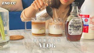 vlog • 여름 홈카페 아이스 커피 레시피 | 드롱…