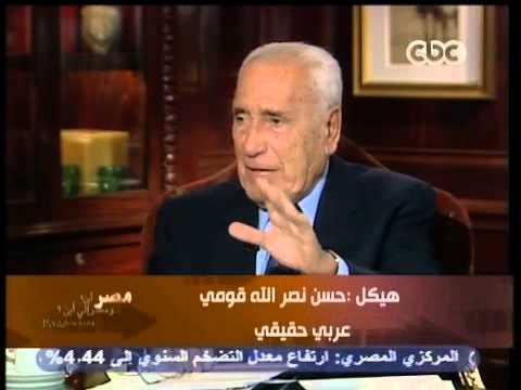 محمد حسنين هيكل - الحلقة السادسة - CBC-10-1-2013