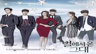Various Artists - Space Love(You WHo Came From The Stars OST)