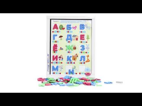 Magneticus OBU004 - Мягкая магнитная азбука: Буквы и звуки. Play Set Soft Magnetic Alphabet