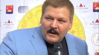 Юрий Кузнецов - Таежный (роль М.Круга) интервью для Хорошей песни